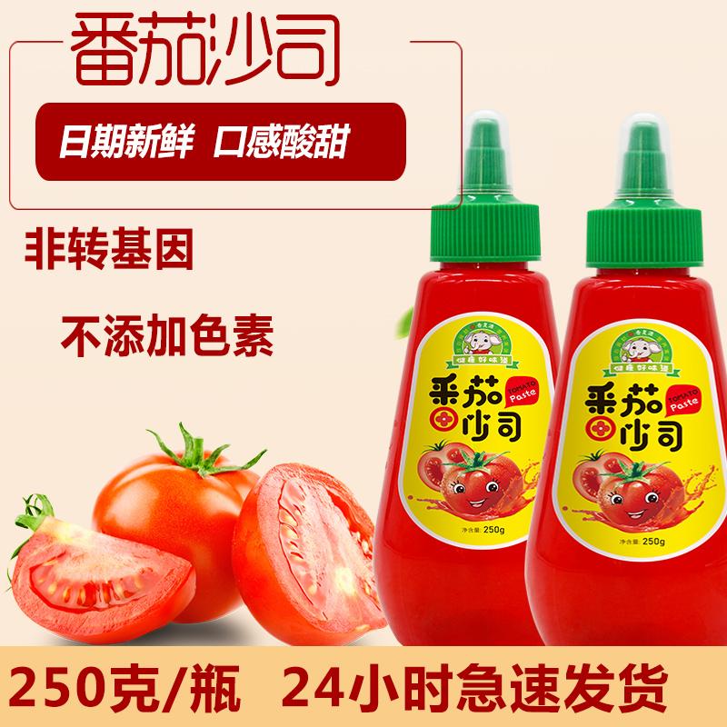 2瓶香复源0零脂肪番茄酱家用瓶装儿童番茄沙司酱低脂蕃茄酱挤压瓶