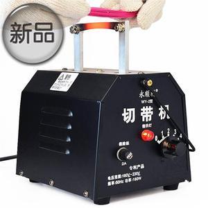 调温型手动切带机 电热剪织带热切机g切拉链66机7切绳机切带机