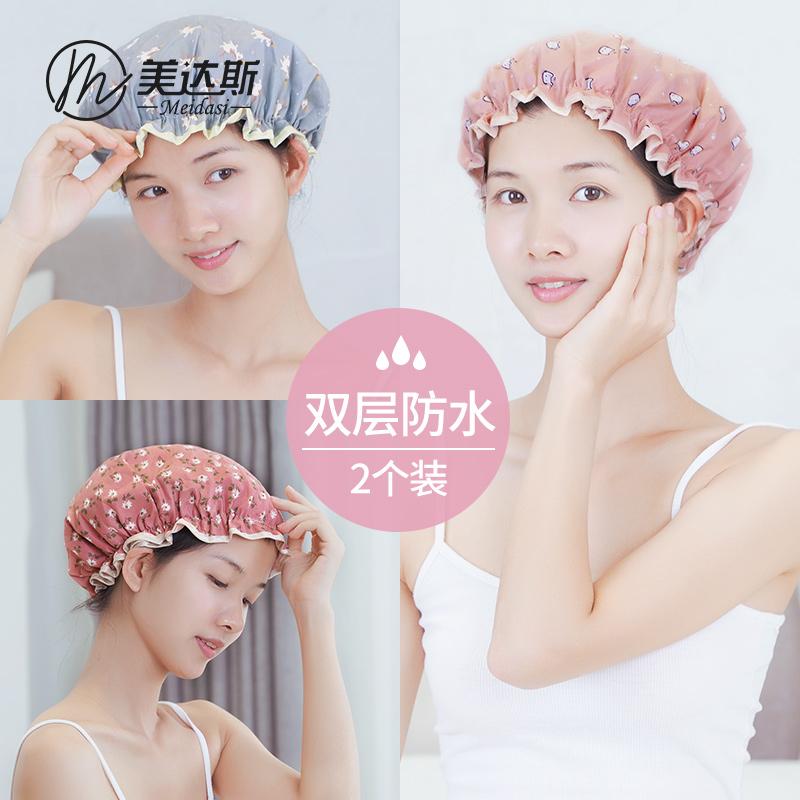 美达斯双层加厚防水浴帽洗澡头发罩淋浴头套帽沐浴发套防油烟发帽