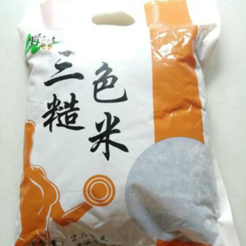 野三坡三色糙米五谷杂粮米红米黑米糙米夜宵煮粥煮饭实惠装