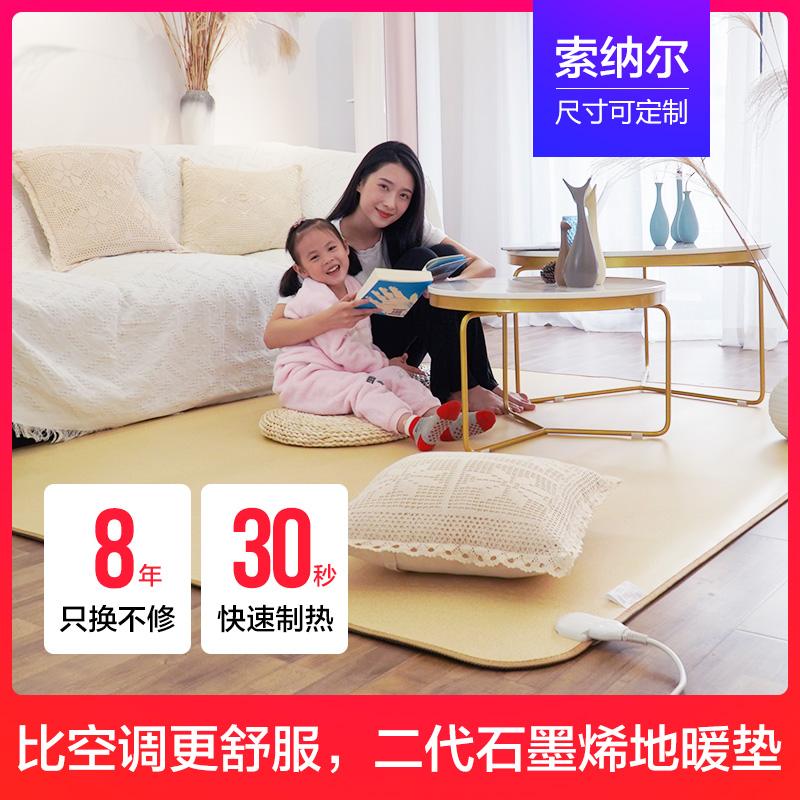 Одеяла с электрообогревом Артикул 604793961682