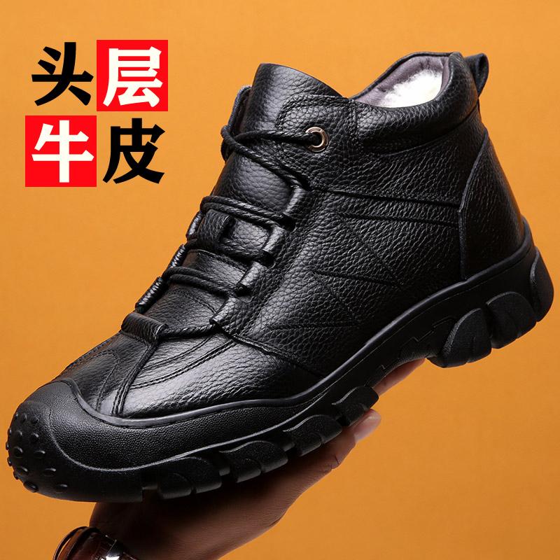 棉鞋男冬季加绒保暖厚底高帮真皮羊毛中老年爸爸防滑运动休闲棉靴