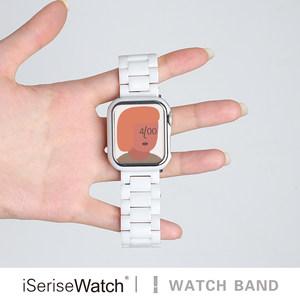 iserisewatch适用applewatch7表带苹果手表5表带iwatch6/4/se/3/2/1金属38/42/40/44mm陶瓷链式新款男女潮ins