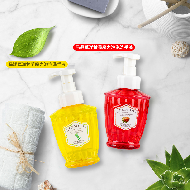 Verbena Damascus chamomile magic bubble hand lotion healthy and gentle moisturizing hands home package