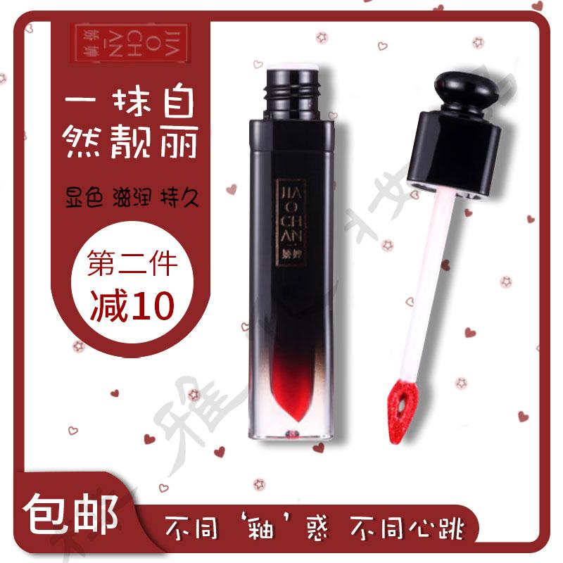 みずみずしい唇に大理石の口紅を塗ります。保湿が長持ちします。唇の蜜が色を変えにくくて、女子学生の防水を潤します。
