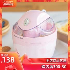 Maiskitchen麦子厨房家用冰淇淋机冰沙机自动冰激凌机图片