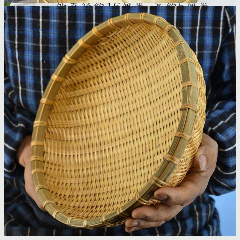 筐子干果篮子家用厨房竹制竹编筐