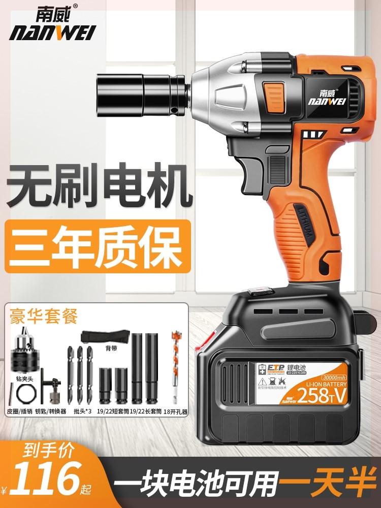 电动扳手充电器通用小迷你工具套筒32件转换头电板手手电钻