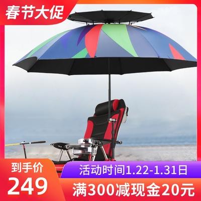 弘日台钓伞钓鱼伞2.2米防晒遮阳伞万向双层折叠防雨伞2.4大垂钓伞