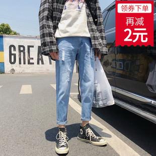 港风潮牌男士九分破洞简约牛仔裤