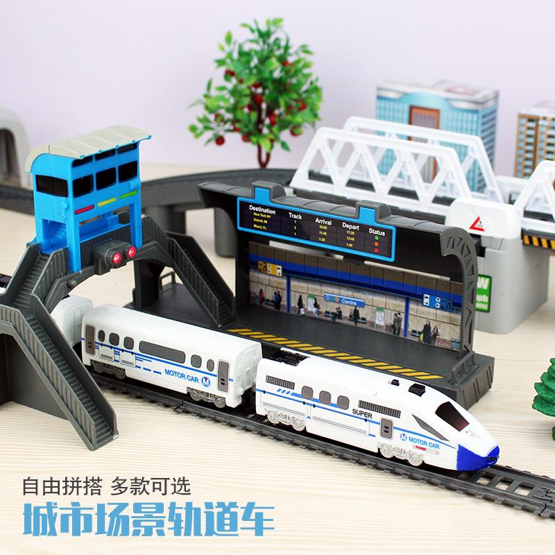 高铁和谐号超长轨道小火车电动玩具