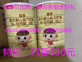 2罐-包邮18年11月产贝因美童享二12段1000g克较大婴儿奶粉童享3段