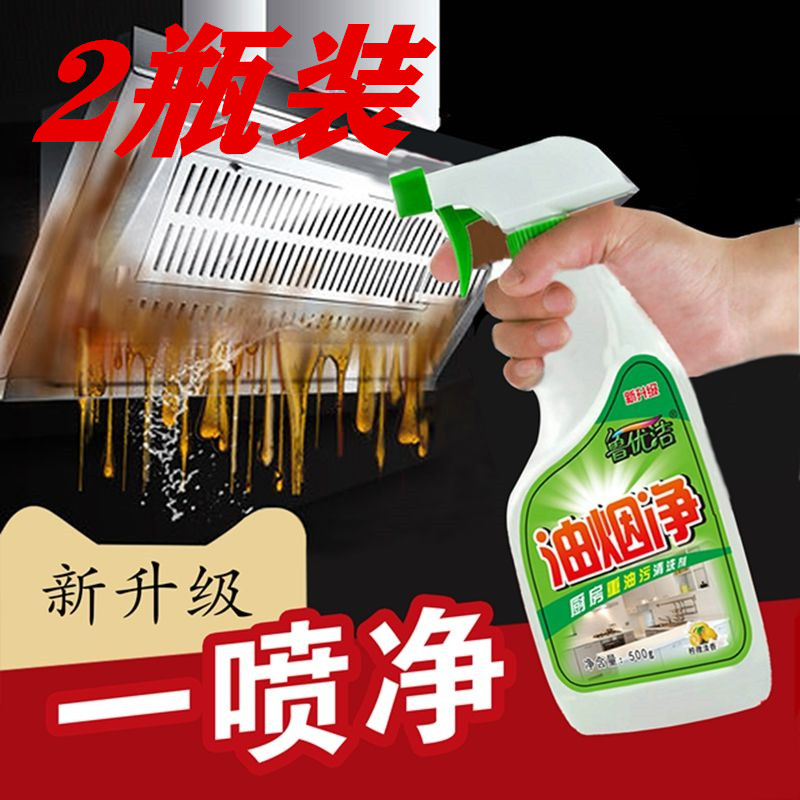 2 bottles of oil cleaner, range hood cleaner, degreasing kitchen cleaner, oil and grease cleaner