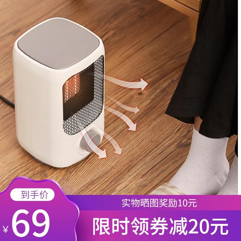 威拉斯取暖器家用电暖气小太阳电暖器办公室省电速热小型电暖风机