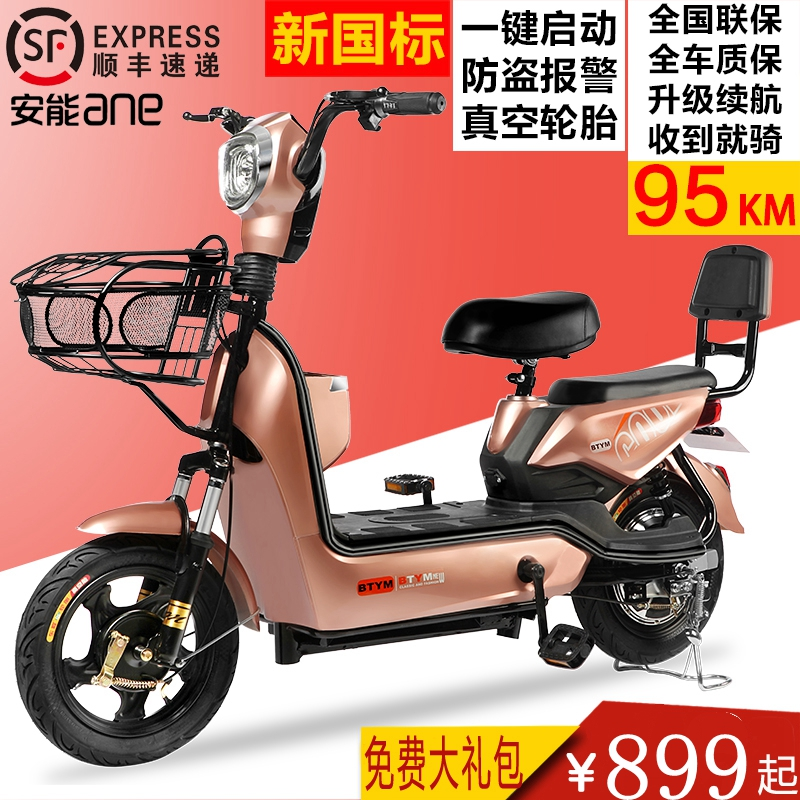 New national standard 48V new electric vehicle adult electric bicycle small battery car mens and womens two wheeled scooter