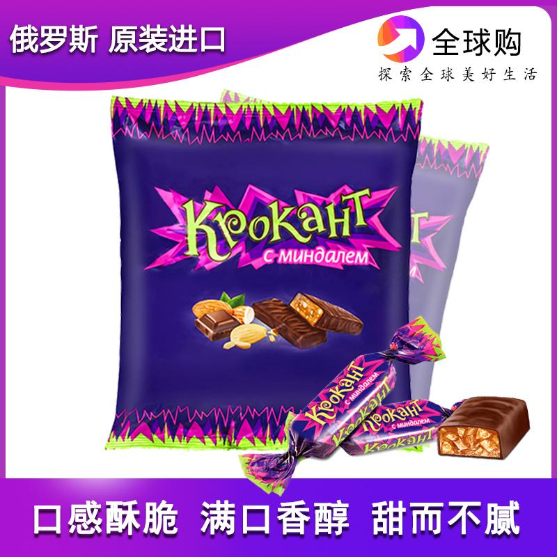 KdV purple skin candy chocolate net red wedding candy sandwich not in bulk