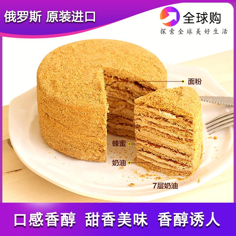 ロシア?ロシア式双山ティラミス千階ケーキ朝食デザートゼロ食品パンデザート500 g