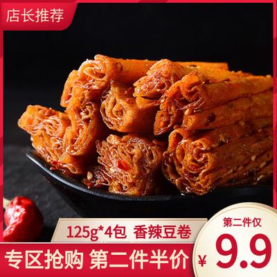 豆有味湖南特产豆卷大辣片麻辣辣条网红豆皮零食儿时小吃休闲食品