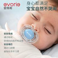 爱得利硅胶安抚奶嘴婴儿新生儿0-3-6-12圆扁头安睡型宝宝睡觉神器