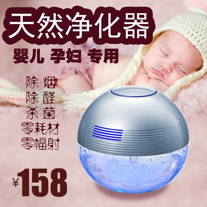 [百得旗舤店空气净化,氧吧]。小型水洗空气净化器家用办公婴儿孕妇月销量0件仅售237元