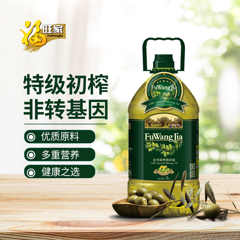 Fuwangjia 10% olive oil, edible oil, non transgenic vegetable oil, salad oil, mixed oil, 5L in barrel