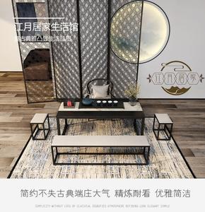 办公室茶桌椅组合2020新款茶几轻奢茶几家具组合套装接待泡茶桌子