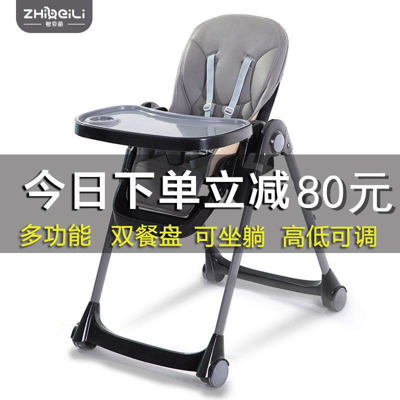 Обеденные детские стулья Артикул 593229661389