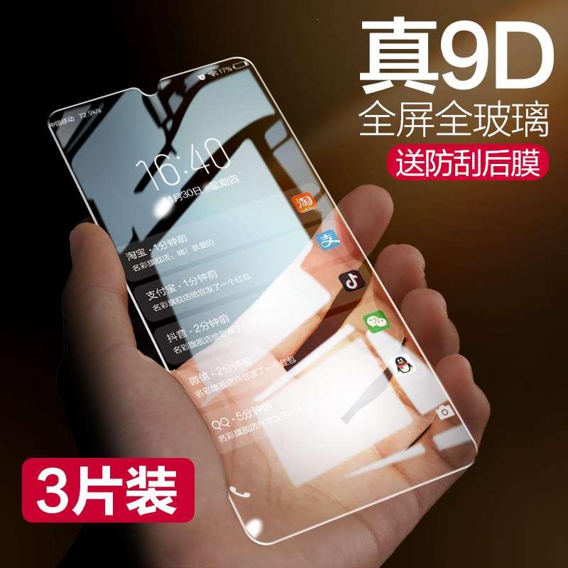 oPPor17钢化膜oPPok3全屏覆盖oPPoreno手机oPPok1蓝光oPPo贴膜0PP
