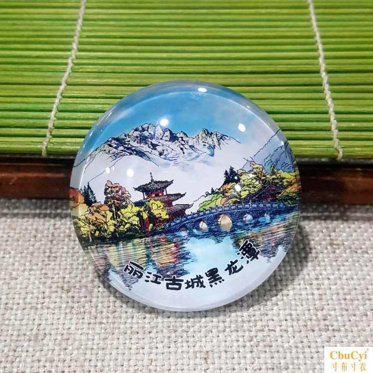 特色手工艺品 云南丽江风景水晶冰箱贴 玻璃创意冰箱贴磁力贴原