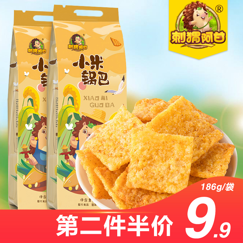 Hedgehog, gummy, millet and rice, 186g net red yam, crispy slices, delicious childhood nostalgic snacks, puffed food