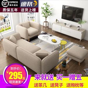 领5元券购买布艺大小户型北欧现代简约客厅沙发