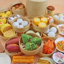 儿童过家家厨房玩具宝宝仿真食物套装幼儿园早教蒸笼做饭早餐女孩
