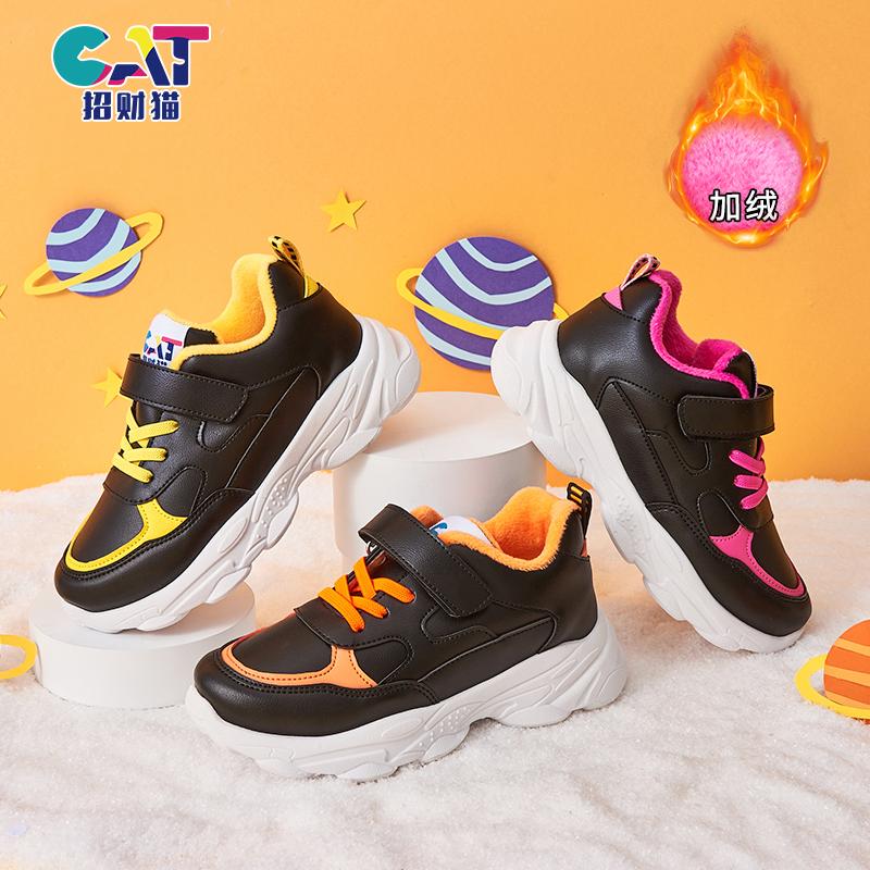 童鞋运动鞋2020年秋冬新款男女童运动鞋儿童保暖加绒加厚休闲鞋子