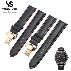 真皮手表带男蝴蝶扣适配天美时李维斯西铁城精工飞亚达18 20 22mm