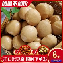 贵州特产农家灰碱粑铜仁江口网红小吃美食正宗手工凉拌个个米豆腐
