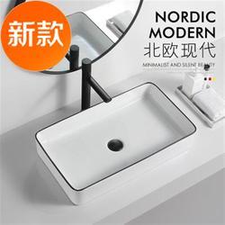 一体陶瓷单盆老式洗手盆洗手池台盆家用简约小面盆卫生间台上圆6