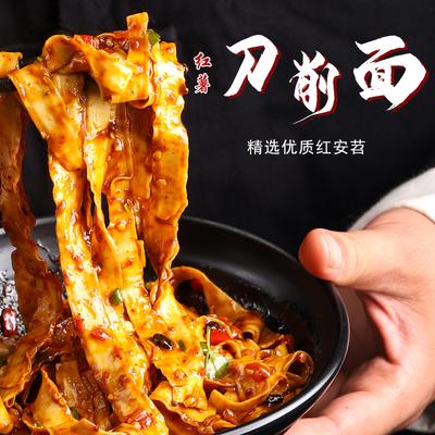 阿帆手工红薯刀削面1000g 袋装 非油炸方便速食口感劲道 绘汤挂面