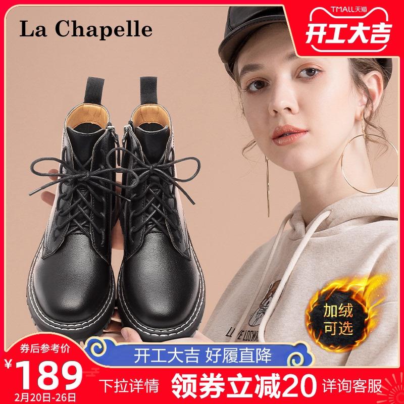 拉夏贝尔瘦瘦靴马丁靴女鞋2020秋冬新款百搭英伦风粗跟加绒短靴子