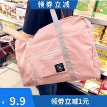 旅行袋手提女便携折叠收纳包大容量行李袋子孕妇待产包可套拉杆箱