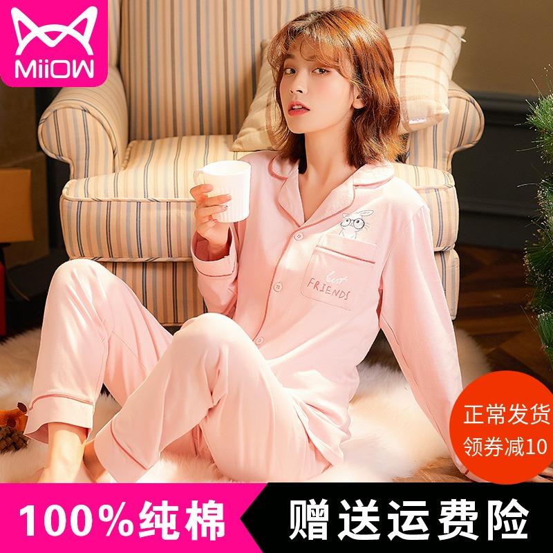 猫人睡衣女春秋纯棉长袖可爱2020新款韩版网红家居服套装夏季薄款 thumbnail