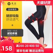 蕉形吸脂塑身裤瘦腿裤自体填充术后一期强压塑身裤二期抽脂塑形裤