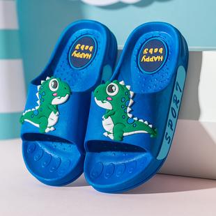 男童夏天亲子卡通室内防滑儿童拖鞋