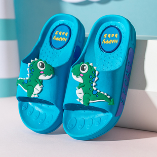 【一體成型】卡通兒童拖鞋男大小中童居家洗澡軟底防滑小孩沙灘鞋