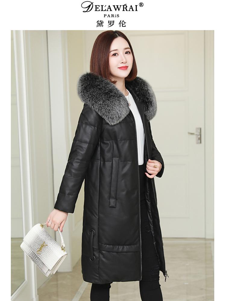 黛罗伦冬季真皮皮衣羽绒服女中长款气质宽松狐狸毛领绵羊皮草外套
