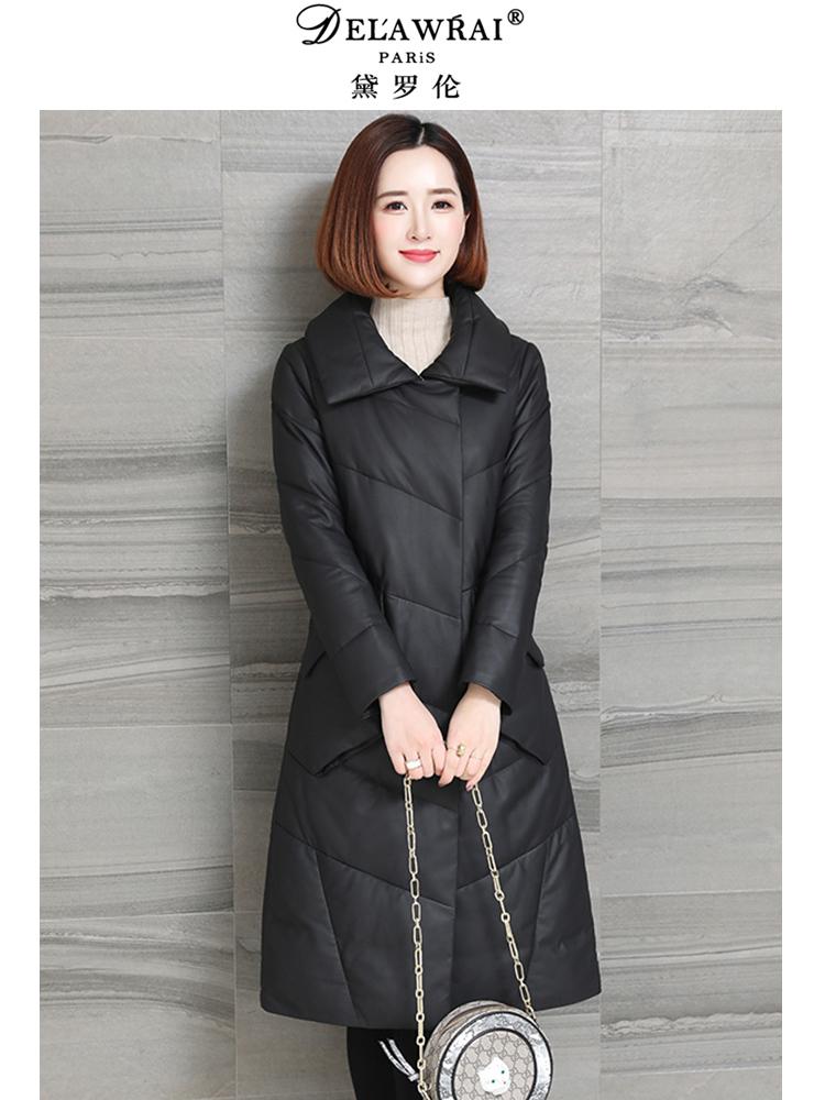 黛罗伦冬季真皮皮衣羽绒服女中长款气质修身显瘦绵羊皮皮草外套潮