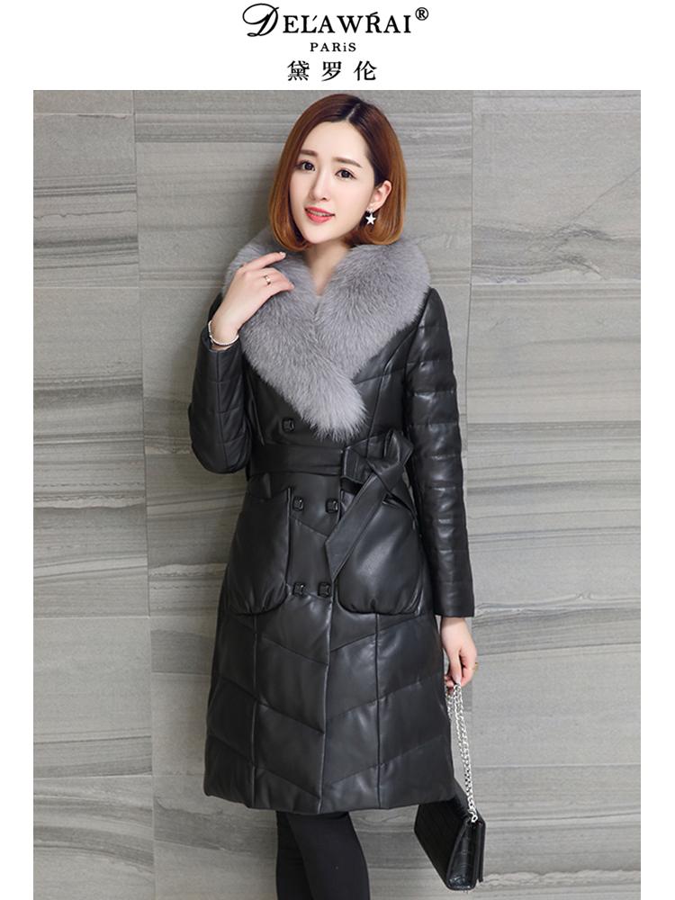 黛罗伦冬季真皮皮衣羽绒服女中长款气质修身毛领绵羊皮皮草外套潮