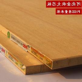【细木工板】大芯板0级 家具板 环保装修板材 杨木图片