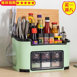 厨房用品储物置物架落地调味品调味料调料收纳盒橱柜灶台收纳神器