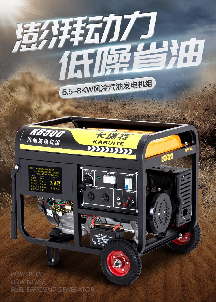 汽油发电机220V家用小型单相3KW三相5千瓦发电机380V迷你微型静音
