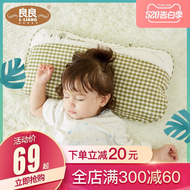 良良枕头幼儿园午睡5号枕幼儿定型枕夏季吸汗儿童宝宝防偏头枕头